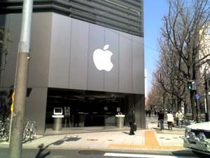 2007022101.jpg