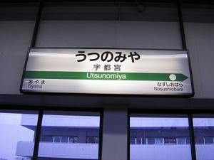 2007032201.jpg