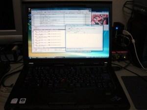 2007080501.JPG