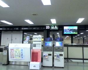 2008011201.jpg