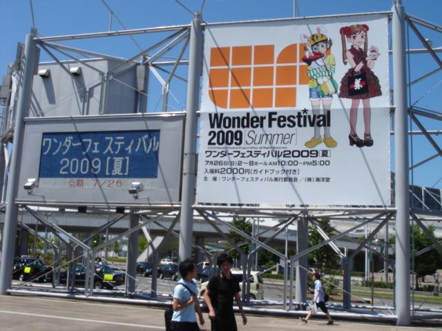 200907wf_01.jpg