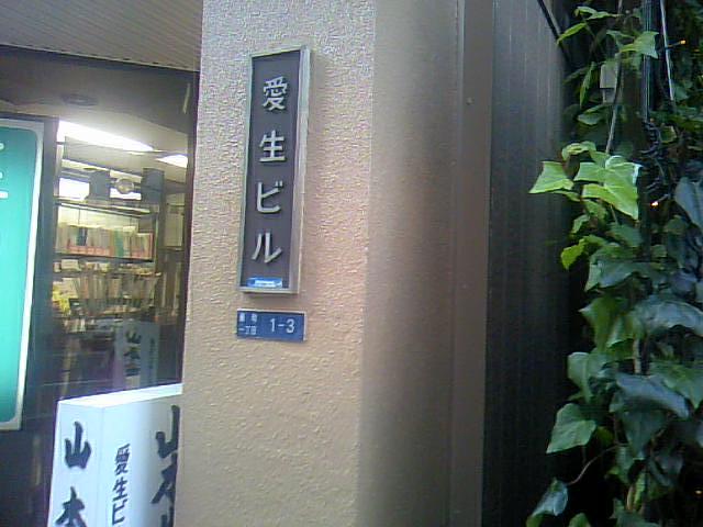 2009121501.jpg