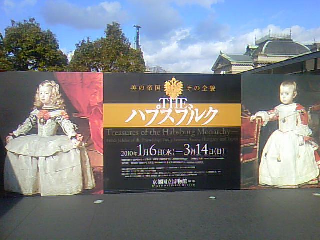 2010011601.jpg