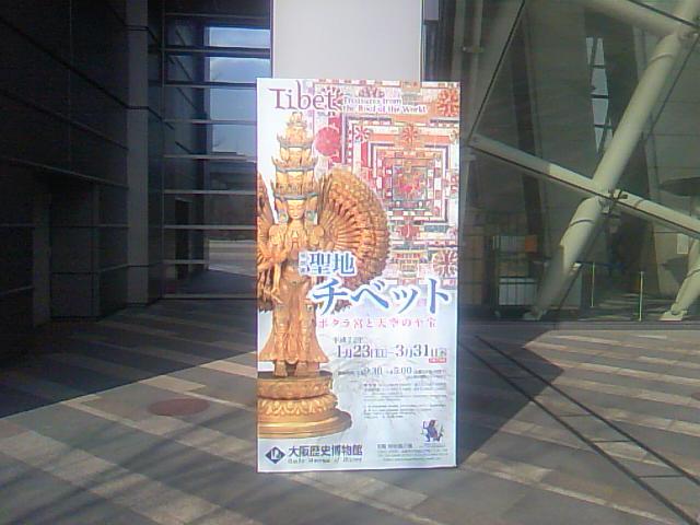 2010022001.jpg