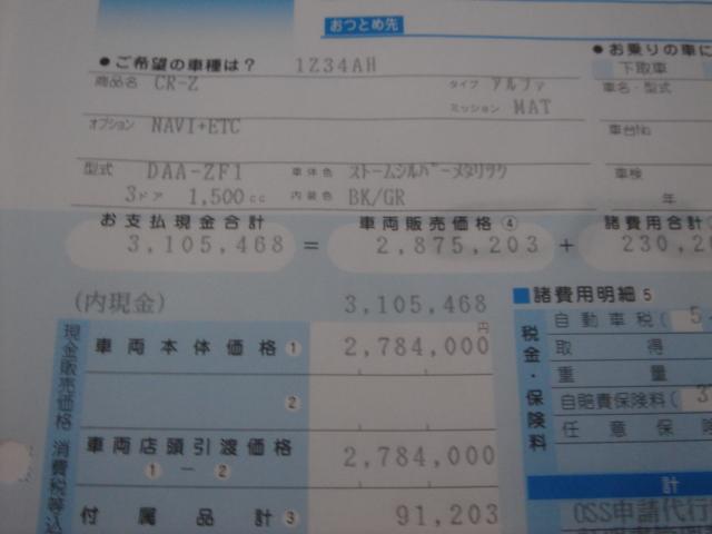 2010030602.JPG
